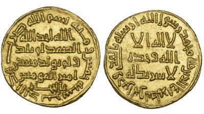 4 - Umayyad Gold Dinar