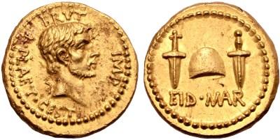6 - Q. Servilius Caepio (M. Junius) Brutus AV Aureus