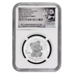 Shanghai Mint Lockable 5 oz Silver Panda Capsules 3 China Lot of NO COIN