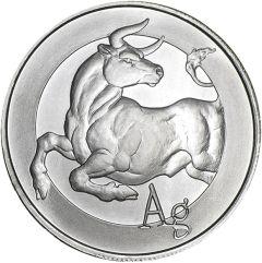 2015 Silver Shield Bull 5 oz Silver Round