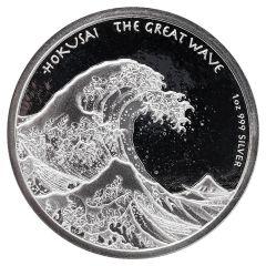 2017 Fiji Great Wave Silver Coin 1 oz