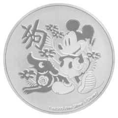 2018 Disney Niue Lunar Year of the Dog Silver Coin 1 oz