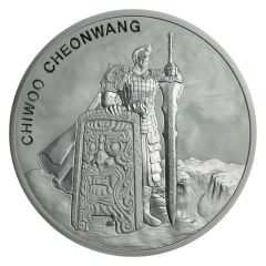 2019 South Korean Chiwoo Cheonwang Silver Coin 1 oz