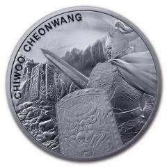 2020 1 oz South Korean Chiwoo Cheonwang Silver Coin