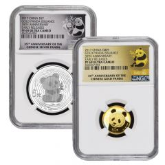 2017 35th Anniversary Chinese Panda PF-69 Early Releases - 15g Silver and 5g Gold Proof Set