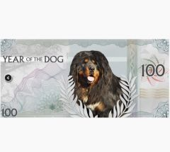 2018 Mongolian Year of the Dog 5 Gram Silver Banknote