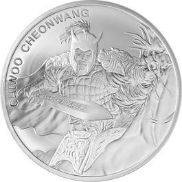2018 South Korean Chiwoo Silver Coin 1 Oz Lowest Price