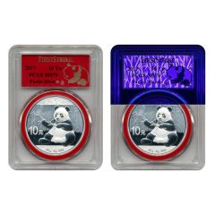 2017 30 Gram Chinese Silver Panda PCGS MS-70 First Strike Reveal Label