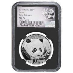 2018 30 Gram Chinese Silver Panda NGC MS-70 Early Releases Black Core