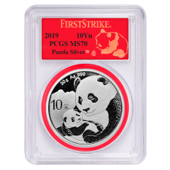 2019 30 Gram Chinese Silver Panda PCGS MS-70 First Strike Reveal Label
