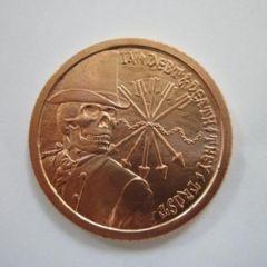 2013 SBSS Copper Debt and Death Round 1 oz