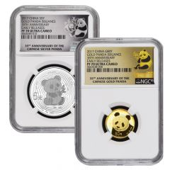 2017 35th Anniversary Chinese Panda PF-70 Early Releases - 15g Silver and 5g Gold Proof Set