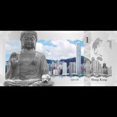 2017 Cook Islands 5 Gram Silver Banknote (Hong Kong Skyline Dollar)