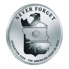2017 Silver Shield Operation AJAX - Never Forget Series