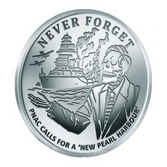2017 Silver Shield PNAC - Never Forget Series