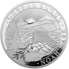 2018 Armenia Noah's Ark Silver Coin BU 1 oz