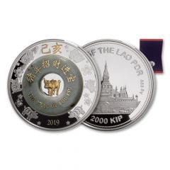 2019 2 oz Laos Lunar Jade Year of the Pig Silver Coin