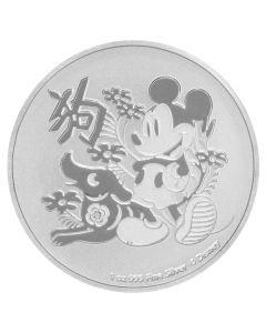 2018 Disney Niue Lunar Year of the Dog Silver Coin 1 oz