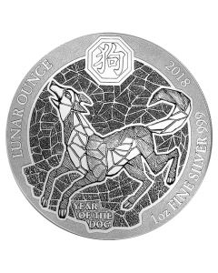 2018 Rwanda Lunar Year of the Dog Silver Coin 1 oz