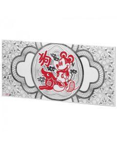 2017 Disney Lunar Year of the Dog 5 Gram Silver Banknote