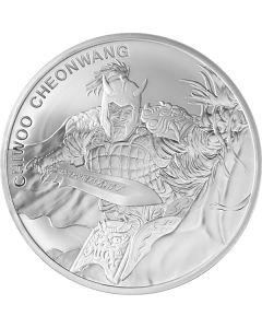 2018 South Korean Chiwoo Silver Coin 1 oz