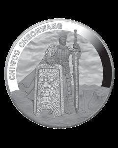 2019 South Korean Chiwoo Cheonwang Proof Silver Coin 1 oz