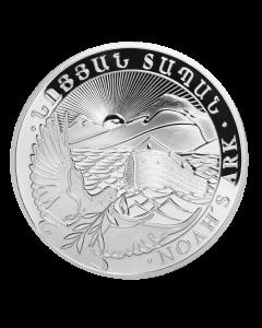 1/4 oz Armenia Noah's Ark Silver Coin - Random Year