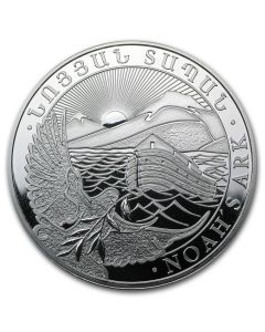 2015 Armenia Silver Noah's Ark 5 oz BU 1000 Drams