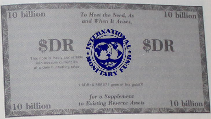 10 Billion Dollar SDR Note