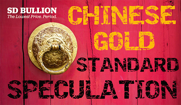 China Gold Reserves and Gold Standard Speculation