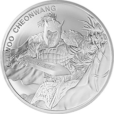 Other Silver Coins